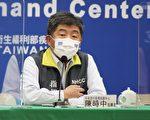 台灣23日增104例本土病例 三級警戒延至7/12
