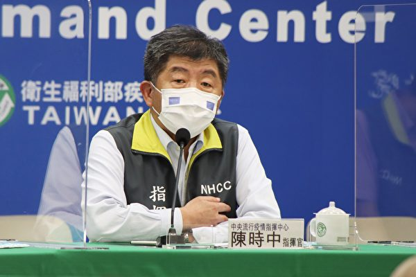 台湾23日增104例本土病例 三级警戒延至7/12
