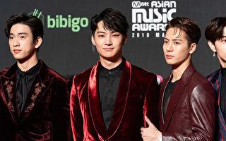 GOT7在範改藝名JAY B簽約新公司 14日發行單曲