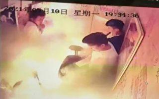 成都电动车在电梯里爆燃 五人被烧伤