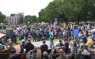 上千名特拉華州民眾集會抗議新槍控法案