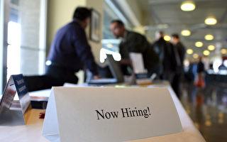 额外失业救济将停 麻州万人参加招聘会