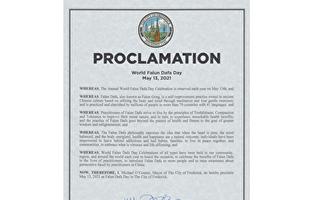 美馬州弗雷德里克市宣布「法輪大法日」