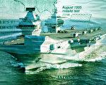 【军事热点】英国远征编队行动 将驶过南海东海