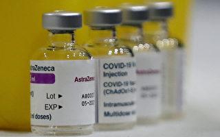 加拿大安省暂停注射第一剂阿斯利康疫苗