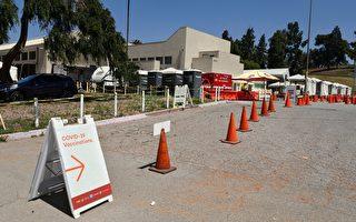 因需求下降 橙县超级疫苗站点将撤销