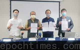 林鄭月娥反對率達71%