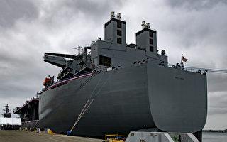 漂浮的基地 美巨艦將赴西太平洋劍指中共