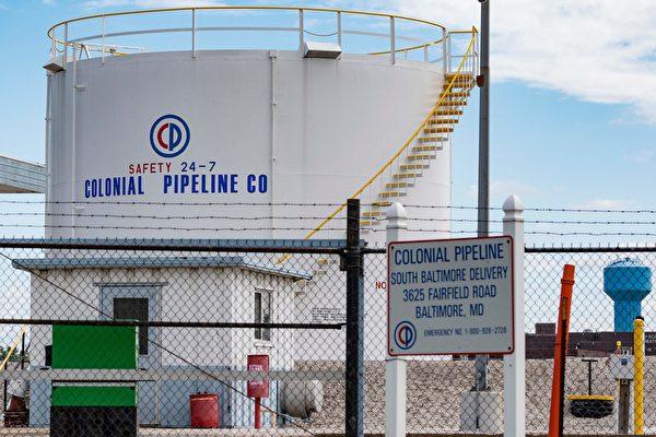 美最大燃油管道全面恢复 一些加油站仍缺油
