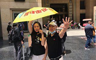 洛城港人譴責暴徒攻擊大紀元記者