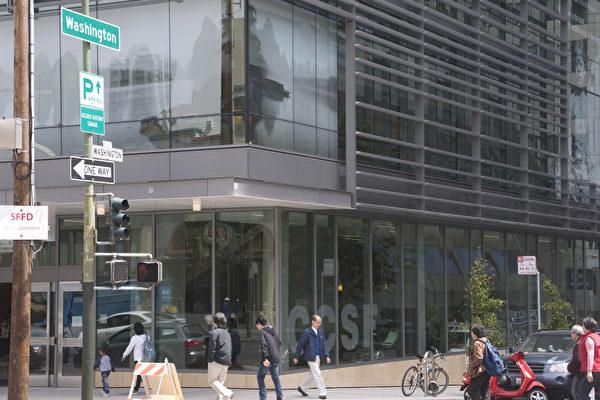 旧金山市立大学暂免减课裁员 一年内须改善财务