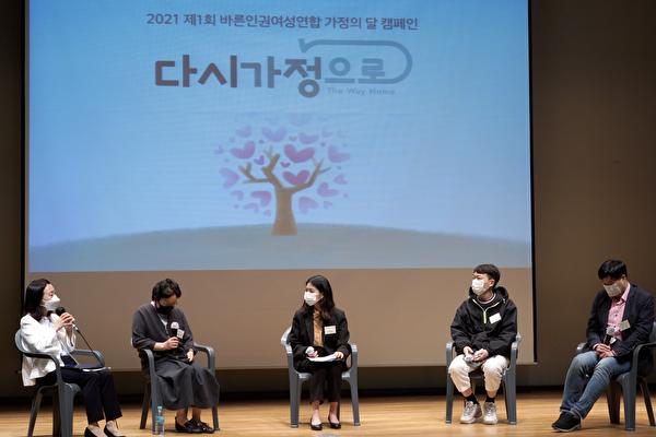 """韩国开展""""回归家庭""""活动 守护传统价值"""