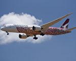 澳航提前重启多个国际航线 逾1万员工12月复工