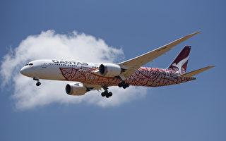 骗子冒充澳洲外交部 以机票骗取付款信息