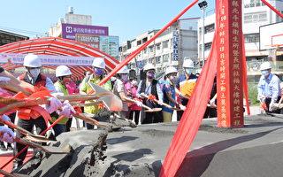 北斗卫生所暨长照卫福大楼 预计后年2月完工