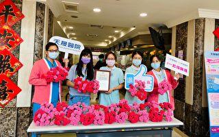 国际护师节 憨儿玫瑰花献爱护理师