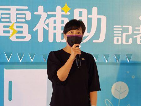 新竹市副市长沈慧虹邀请市民盘点汰换家中耗能家电,把握最后补助机会,一起节能减碳爱地球。
