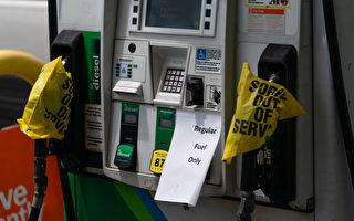 美输油管遭袭击 19州吁拜登恢复Keystone XL