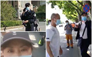 3名东北访民在北京上访 遭截访人围追堵截