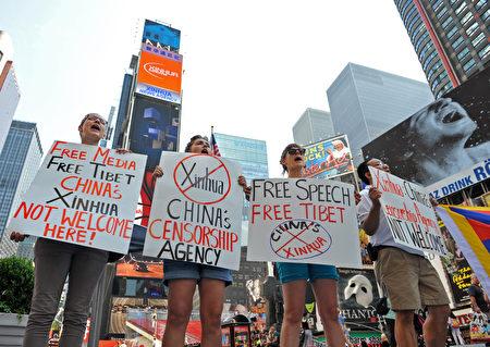 2011年新华社广告牌进驻纽约曼哈顿时代广场时,遭到民众的抵制,要对它驱逐。