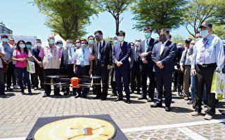 國營第一 台電5G AIoT推動辦公室落腳亞灣