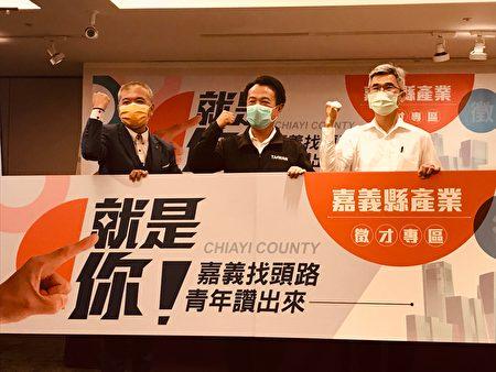 """1111人力银行在12日举办""""幸福宜居、产业升级、乐活嘉义调查""""记者会。"""