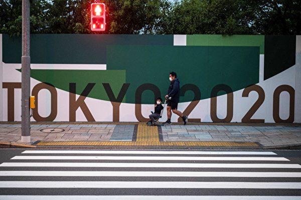 疫情告急 日本地方官员呼吁停办东京奥运