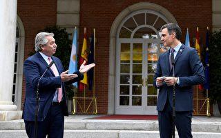 组图:阿根廷总统访欧期间会晤西班牙总理