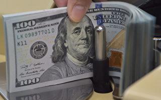 美通胀率涨至13年高点 美联储:有望明年消退
