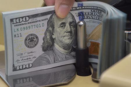 美通脹率漲至13年高點 美聯儲:有望明年消退
