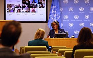 捍卫人权 美英德与中共在联合国交锋