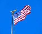 美國務院報告法輪功受迫害 去年83人致死