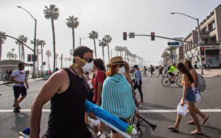 美CDC:完全接种者多数情况下无需戴口罩