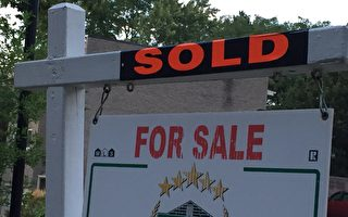 加拿大房市火爆 卖房易 再买房难