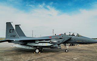 美空軍新點子:F-15E攻擊鷹戰機變身轟炸機