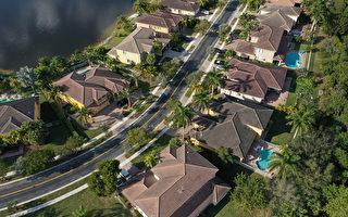 美首季房價增逾16% 增幅再創歷史新高