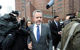 米尔谷金融高管 涉招生丑闻判监3月