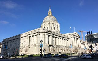 舊金山市政廳 疫情以來將首次對公眾開放