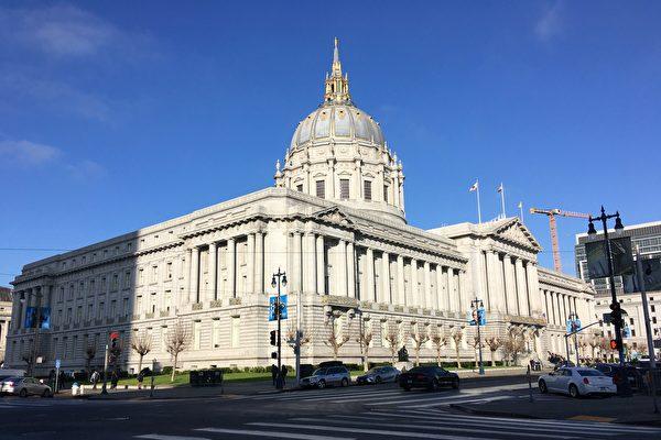 旧金山市政厅 疫情以来将首次对公众开放