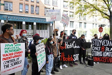 2021年5月12日,Teens Take Charge在紐約市史岱文森高中前舉辦集會,要求廢除單次學術考試作為錄取特殊高中的唯一方式。