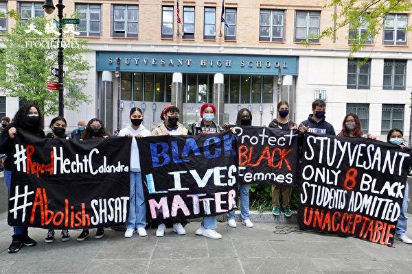 紐約高中生組織反SHSAT 背後有「大人」指導