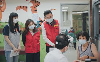 疫情升溫  新竹市增加公費疫苗施打時段、地點