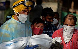【疫情5.13】印度連續兩天死亡人數破四千