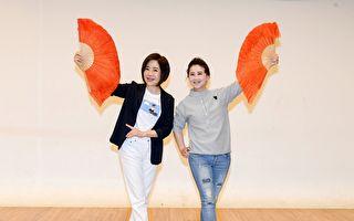 《超紅》10周年特輯 于美人偕林喬安表演唱跳