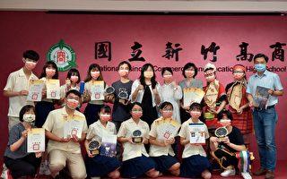 全國專題及創意製作競賽 新竹高商破校史紀錄