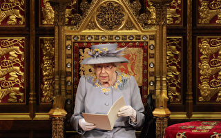 英国政府公布今年立法计划