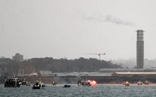 捕鱼权争议 法国渔民围堵泽西港口