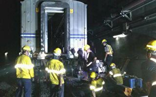 台铁回送故障列车出轨 影响近2万旅客