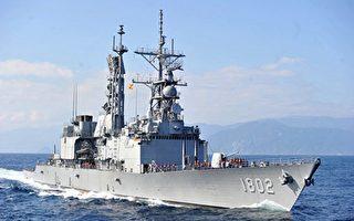 因應共軍擾台 海軍2.5億製新型中遠程雷達