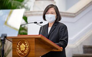 蔡英文开国安会议:团结防疫 专案查假讯息